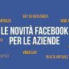 novita-facebook-brand-marketing