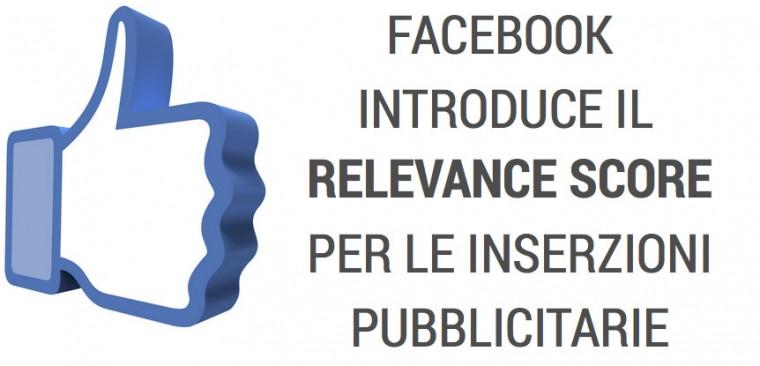 facebook-relevance-score