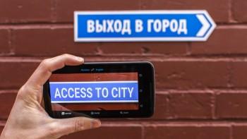 Traduzioni in tempo reale e Word Lens con Google Translate