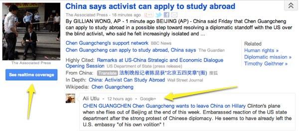 Integrazione tra Google News e Google+