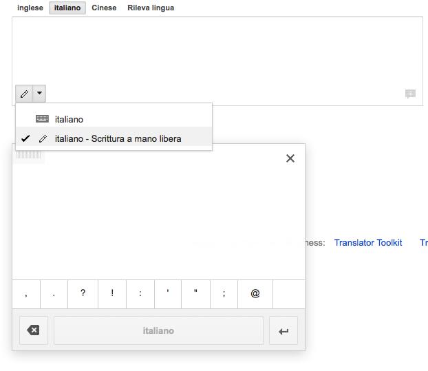 google-traduttore-mano-libera
