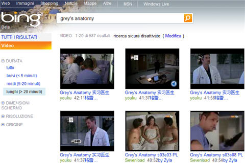 greys-anatomy-bing