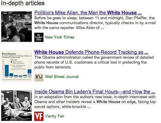 in-depth-articles-google-serp