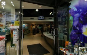 Le foto del tuo negozio su Google Street View