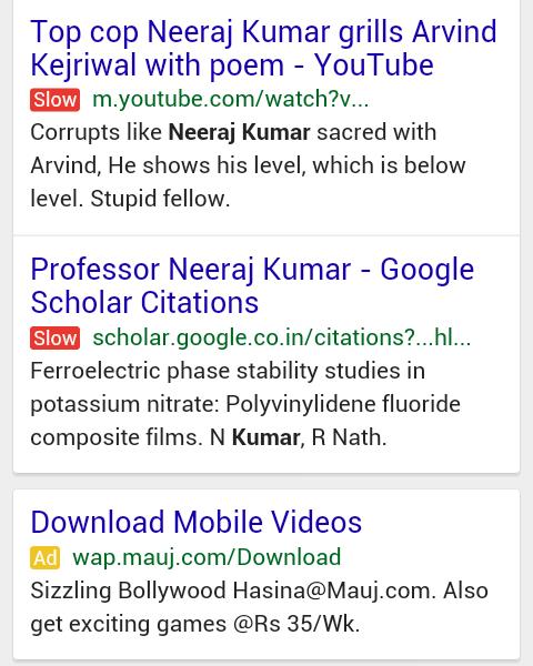 sito-lento-google